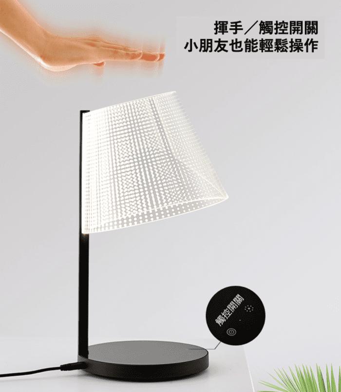 Kong 東方哲學 氛圍燈3
