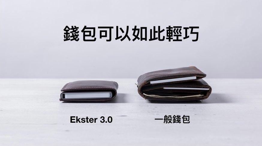 ekster25
