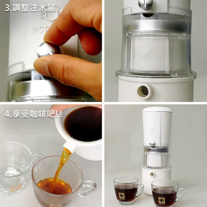 台灣 HOFFE II 冷熱兩用 咖啡機23