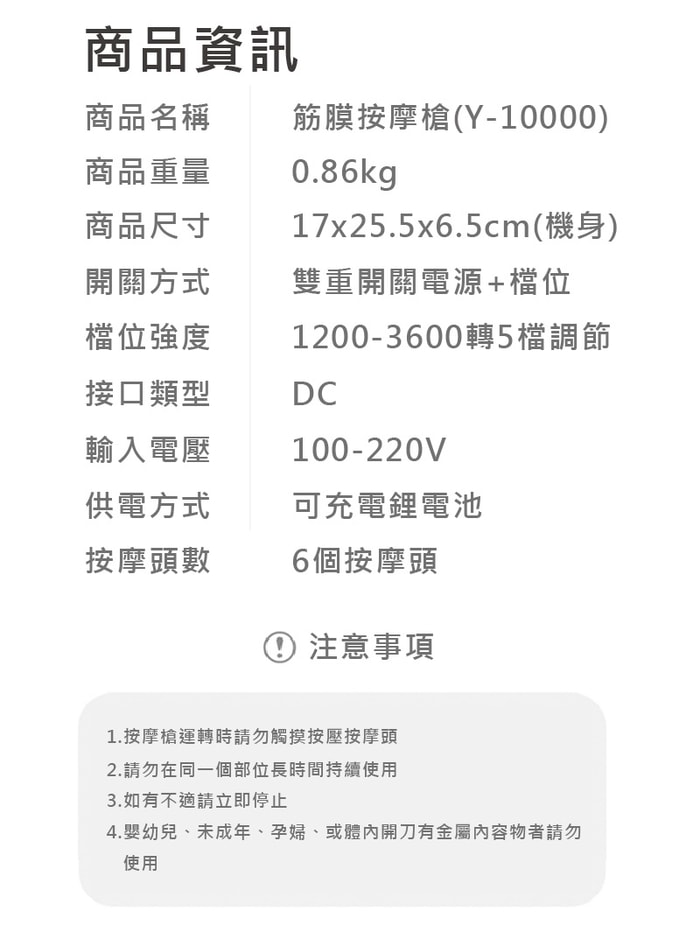 OUTSO PM1 性價比最高 肌肉按摩槍26