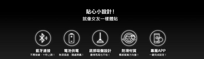 台灣 R1 全球首款多平台 賽車方向盤11
