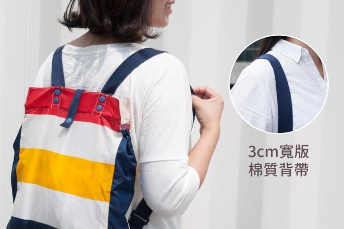 台灣 RoBag 3合1捲捲背包22