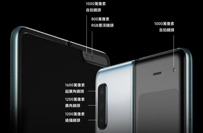 韓國 Galaxy Fold 摺疊式 智能手機40