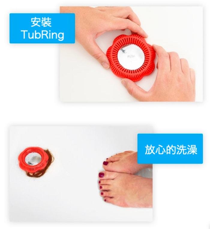 美國 TubRing 首個浴缸專用 毛髮過濾圈 套裝17
