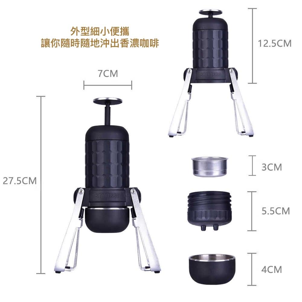 STARESSO-New-Arrival-Upgraded-version-multi-function-mini-coffee-Maker-Coffee-machine-SP-300-Black-manual.jpg_q50