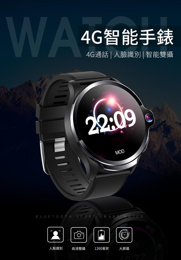 01King Wear 2020年最新版 功能最強 智能手錶