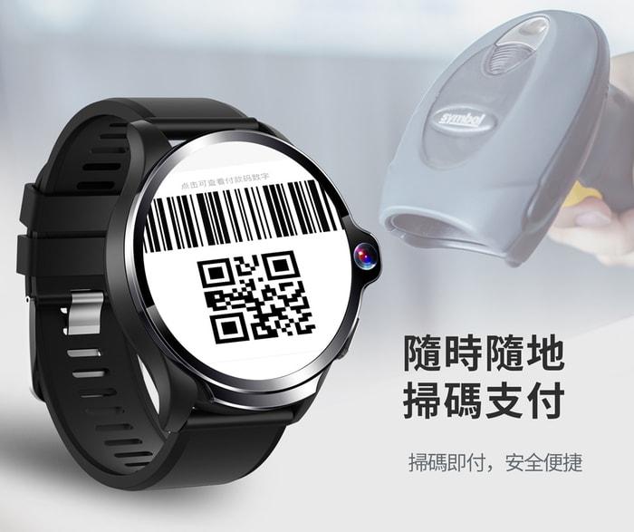 09King Wear 2020年最新版 功能最強 智能手錶