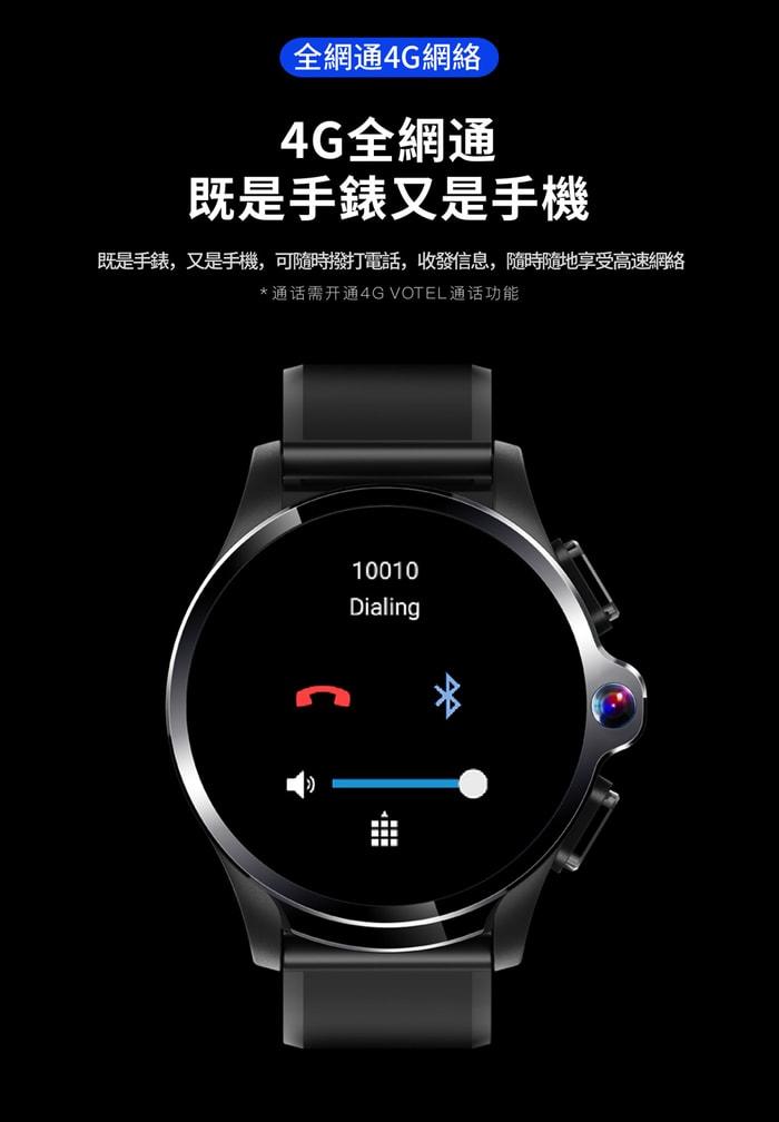 10King Wear 2020年最新版 功能最強 智能手錶