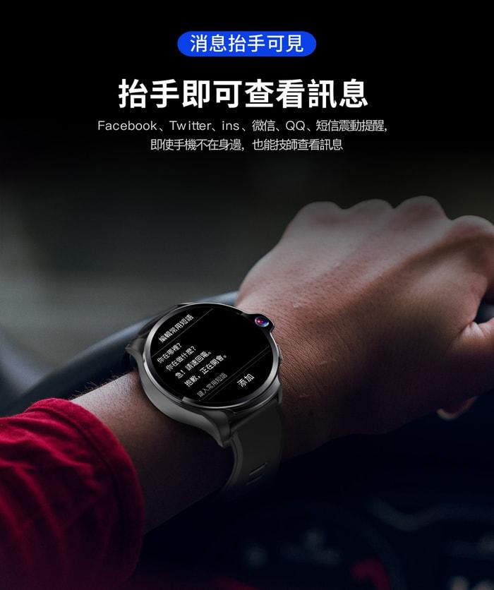 11King Wear 2020年最新版 功能最強 智能手錶