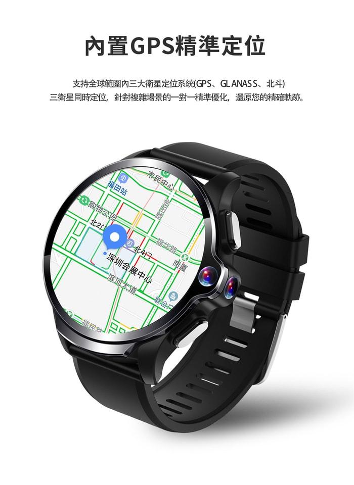 13King Wear 2020年最新版 功能最強 智能手錶