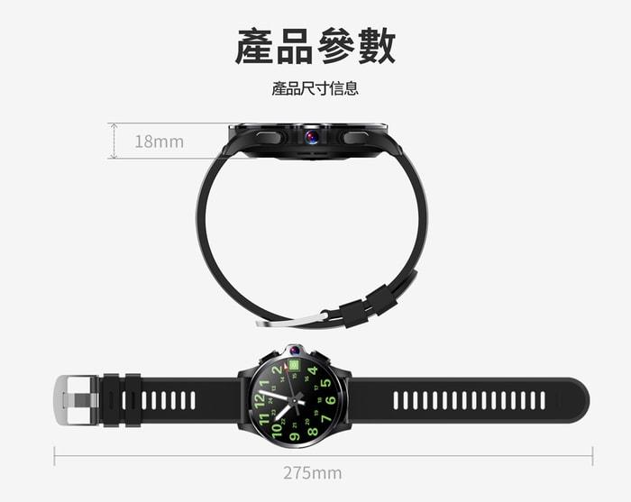 19King Wear 2020年最新版 功能最強 智能手錶