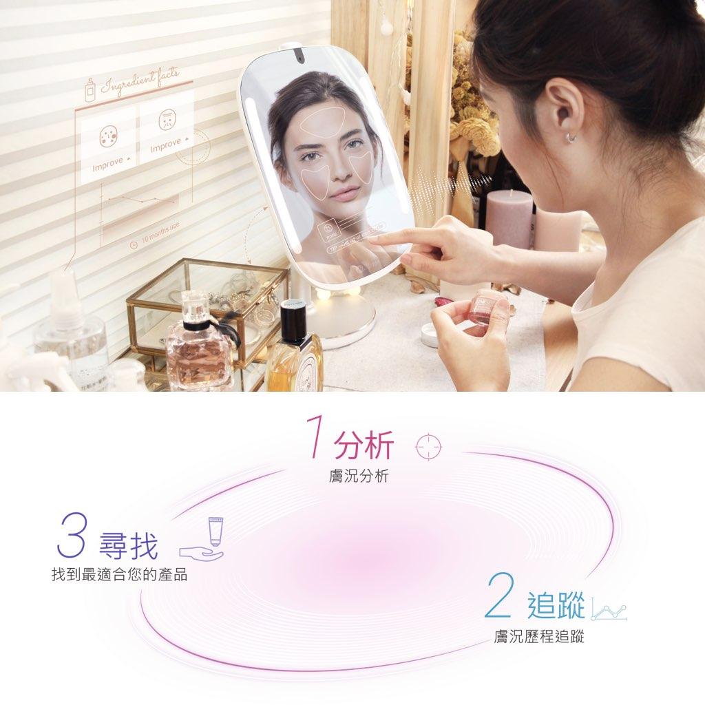hi-mirror1