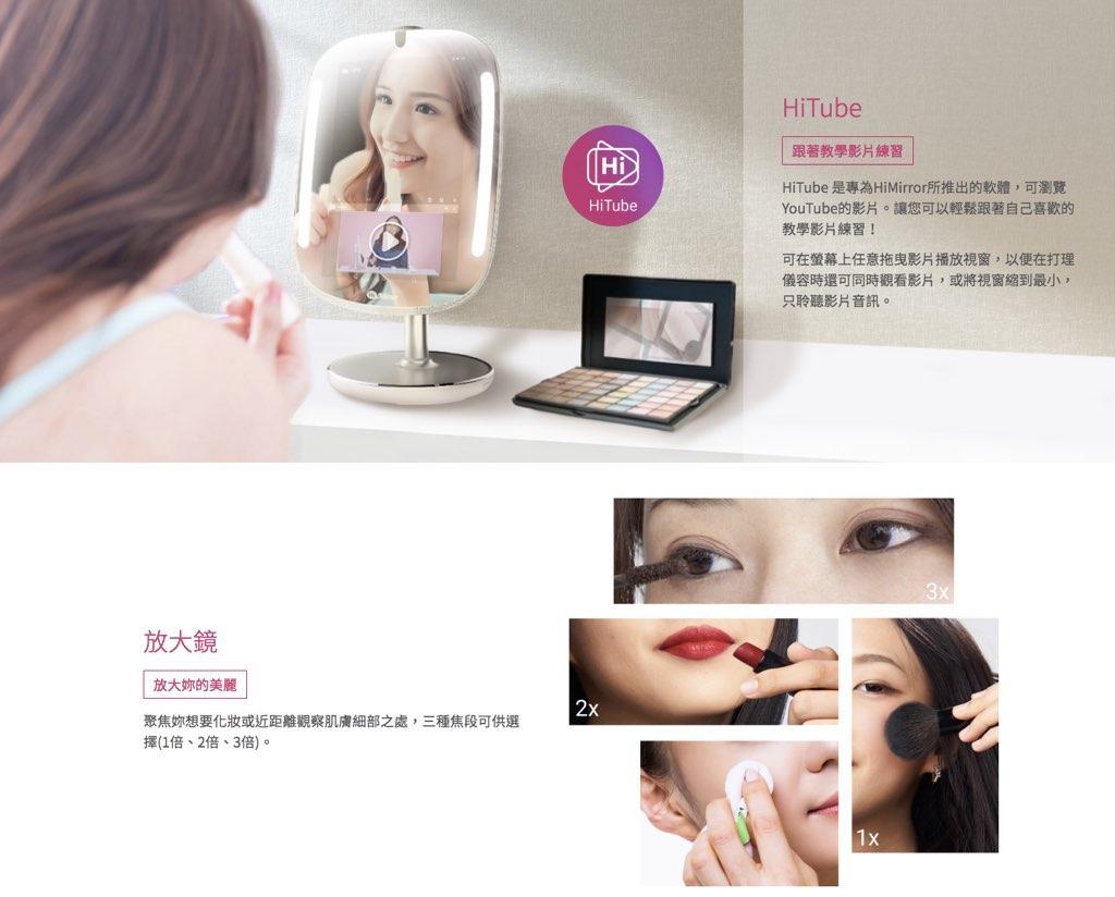 hi-mirror7