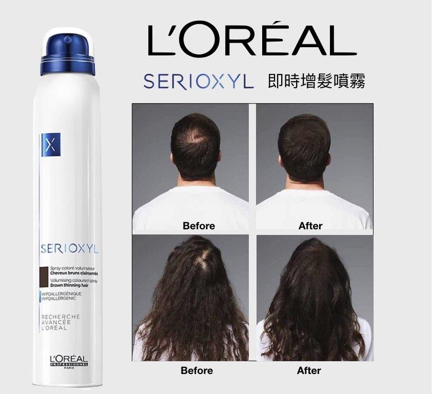 lorealserioxylspray1