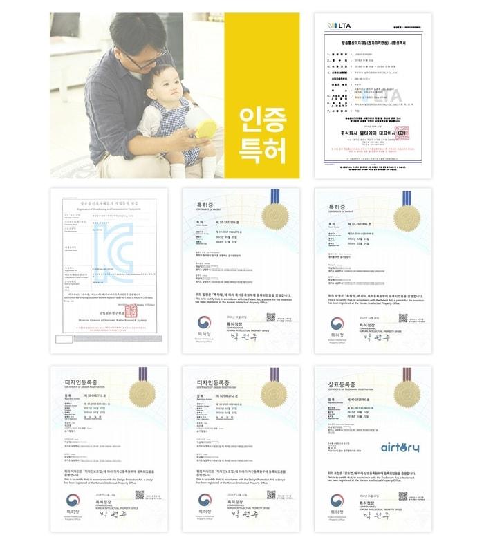 韓國 AIRTORY 便攜式 空氣淨化器9