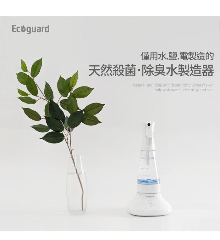 Ecoguard|次氯酸水製造機