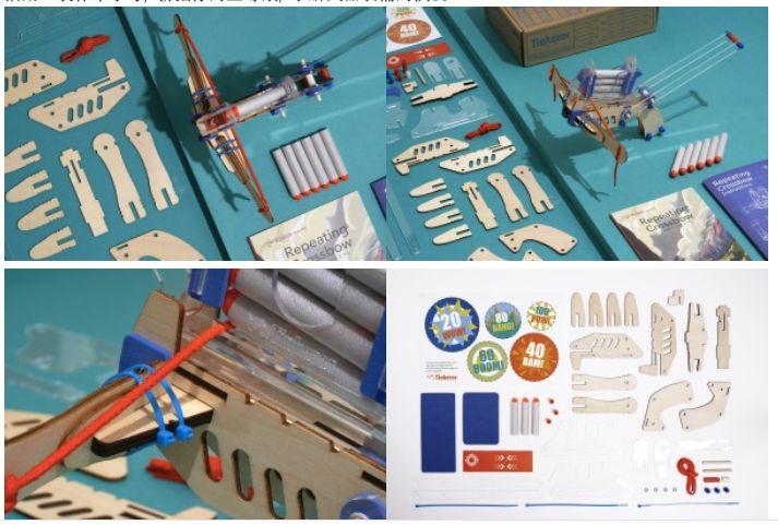 Tinkerer 兒童創意百寶盒4