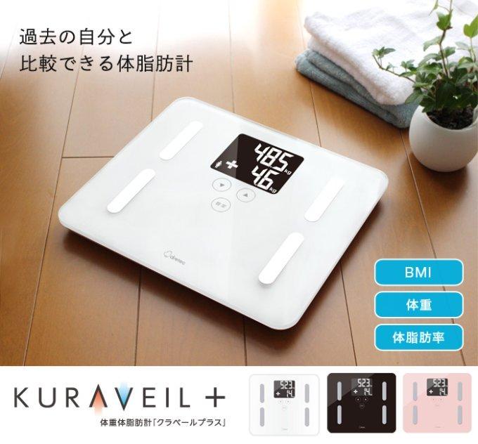dretec Body Fat Scale1