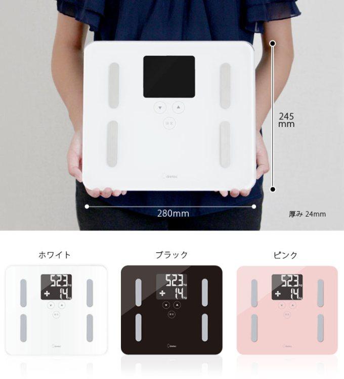 dretec Body Fat Scale2