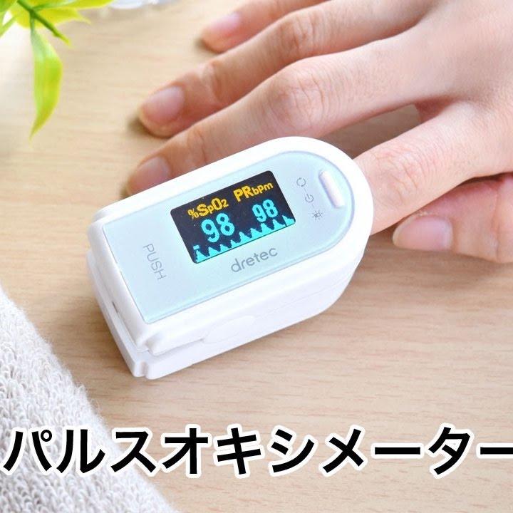 中 濃度 測定 器 血