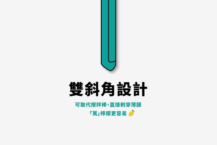 31香港 Green One 可重用飲管