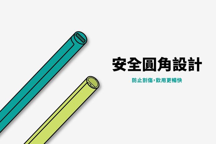32香港 Green One 可重用飲管