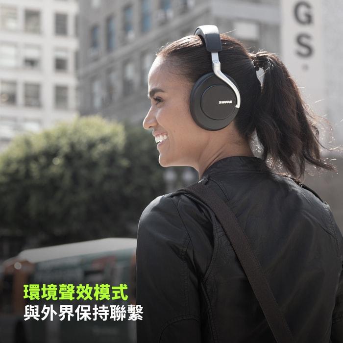 3SHURE AONIC 50 主動降噪 無線頭戴式耳機
