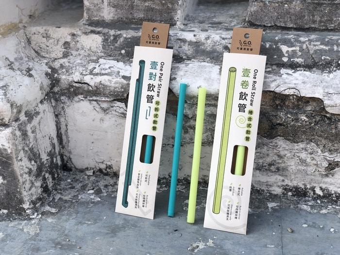 55香港 Green One 可重用飲管