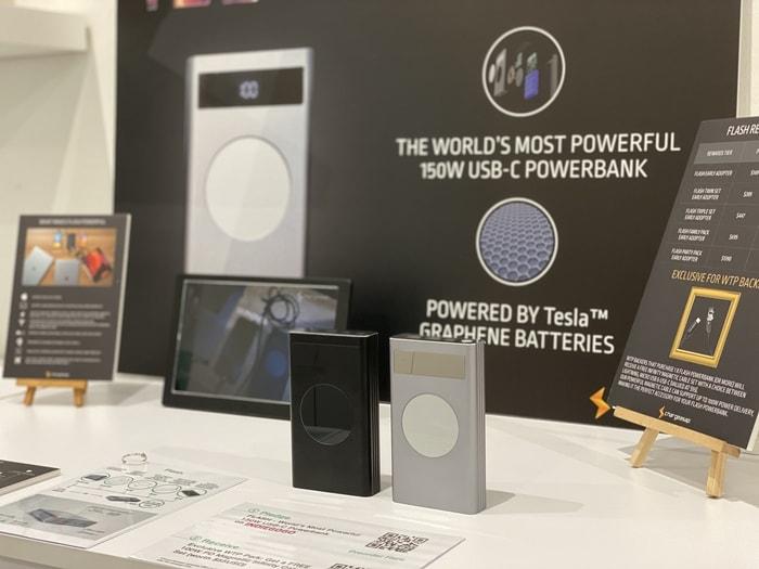 70Flash 全球最快 210W 石墨烯充電器