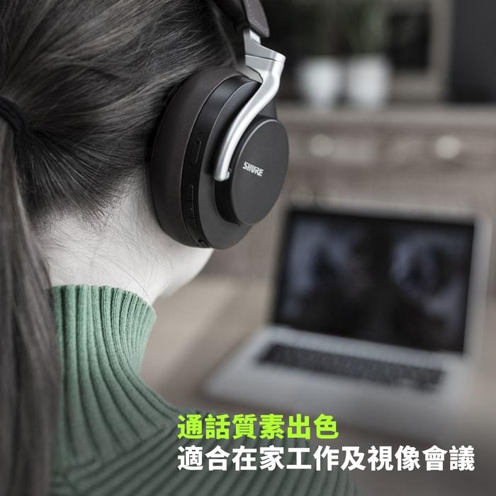 7SHURE AONIC 50 主動降噪 無線頭戴式耳機