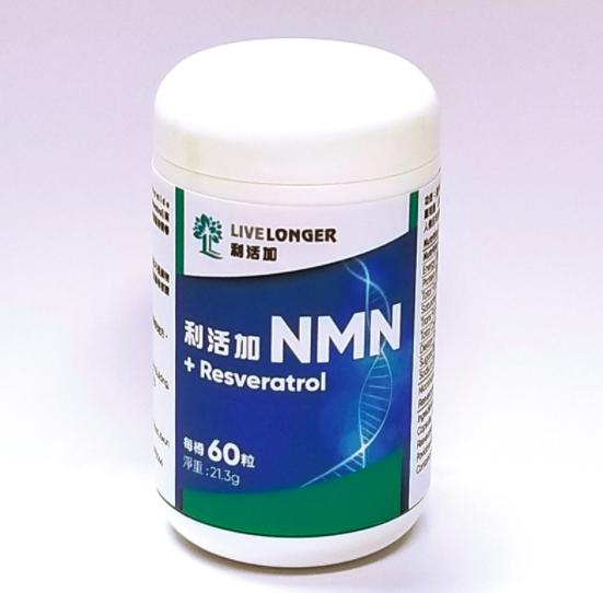 Livelonger LiveLonger利活加 NMN 125mg + 白藜蘆醇 25mg 1