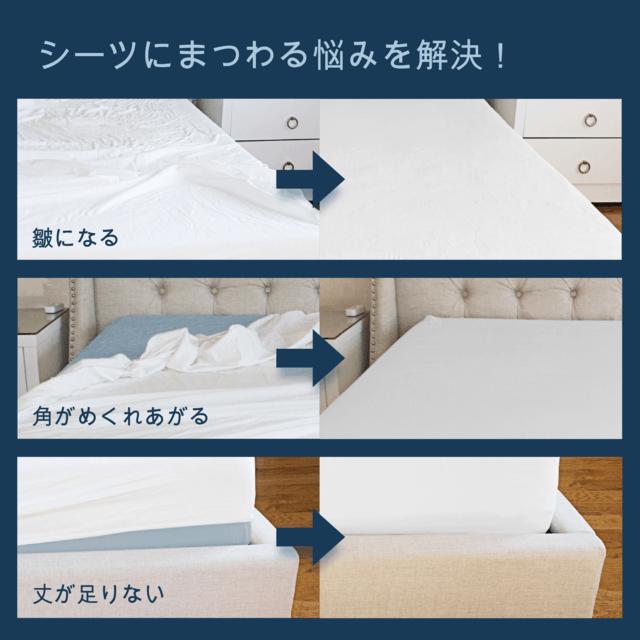 美國 BED SCRUNCHIE 防走位床單神器 feature1