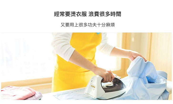 韓國 Rundry 3合1 衣物護理器7