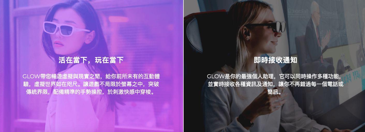 MAD Gaze GLOW 智慧 MR 眼鏡 details 7
