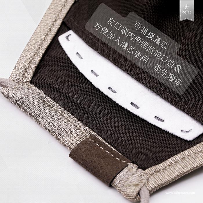 24Kajsa 可重用 銀離子布口罩