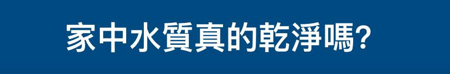 韓國 IONPOLIS 雙重過濾除氯花灑61