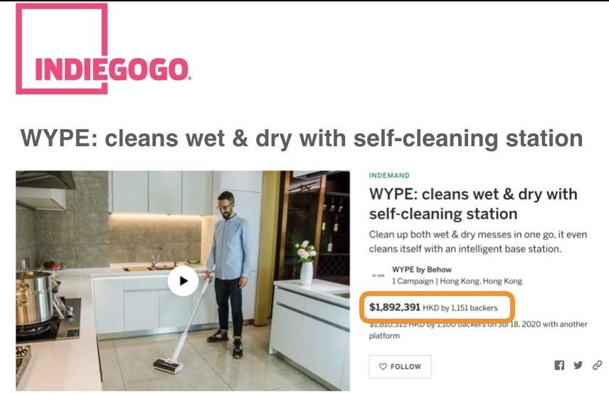 WYPE 新世代掃拖家用地板清潔機 Kickstarter and indiegogo 1