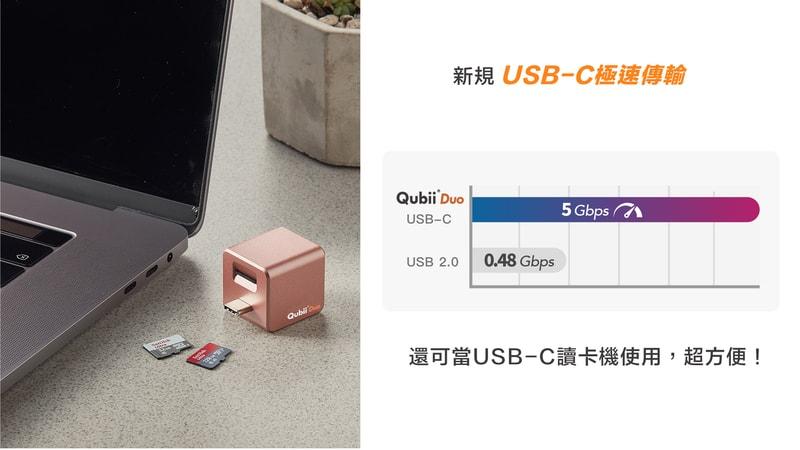 qubiiduo_sk_hk_______H6NnR