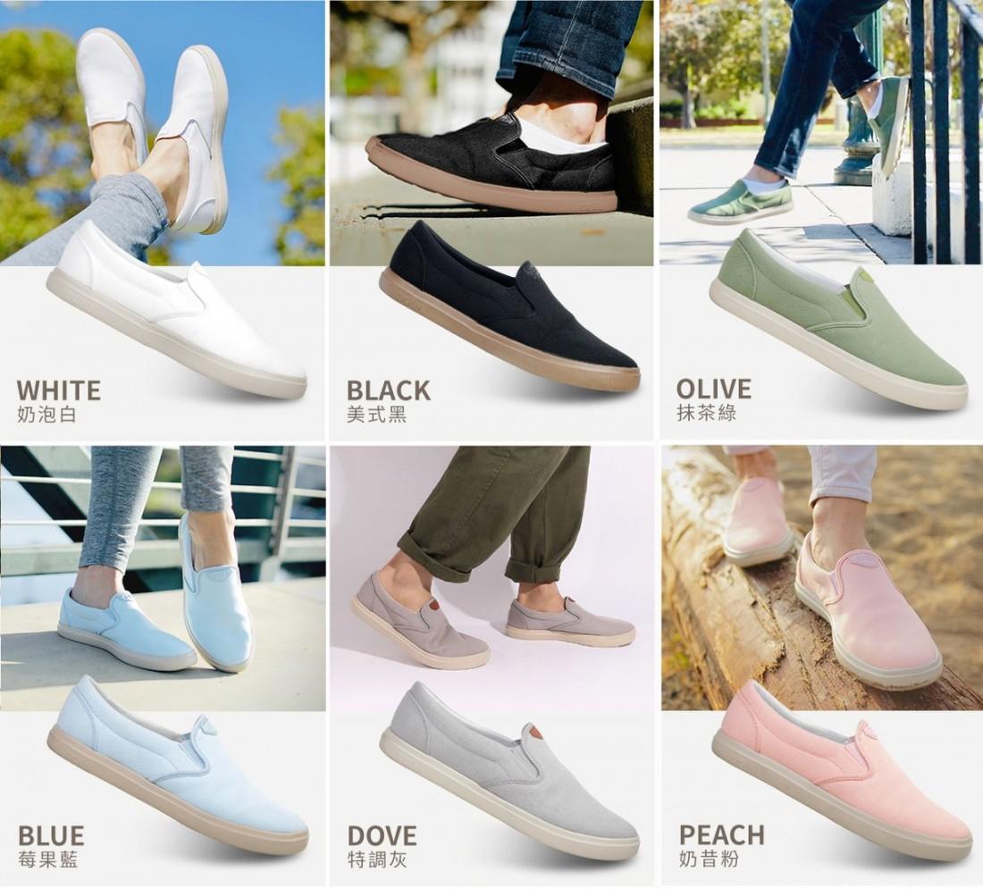 XpreSole 咖啡防水鞋 6顏色