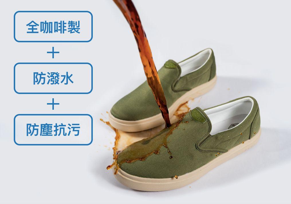 Xpresole 咖啡防水鞋 cover photo