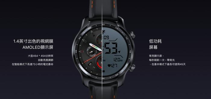 104Ticwatch pro 3