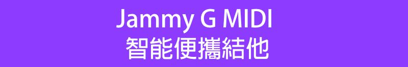 N-Jammy G_6.1