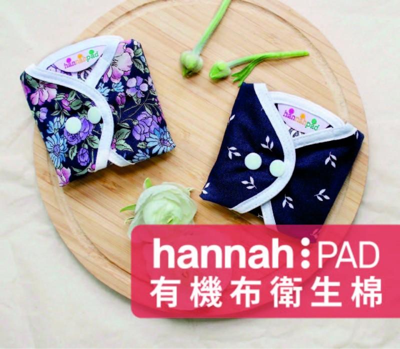 hannahpad_product page-03
