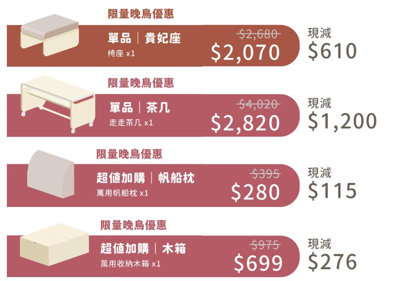 gogo sofa product page-51