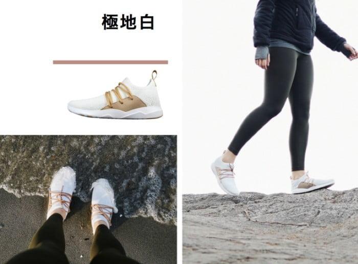 Vessi Footwear 全球首對防水針織運動鞋_極地白