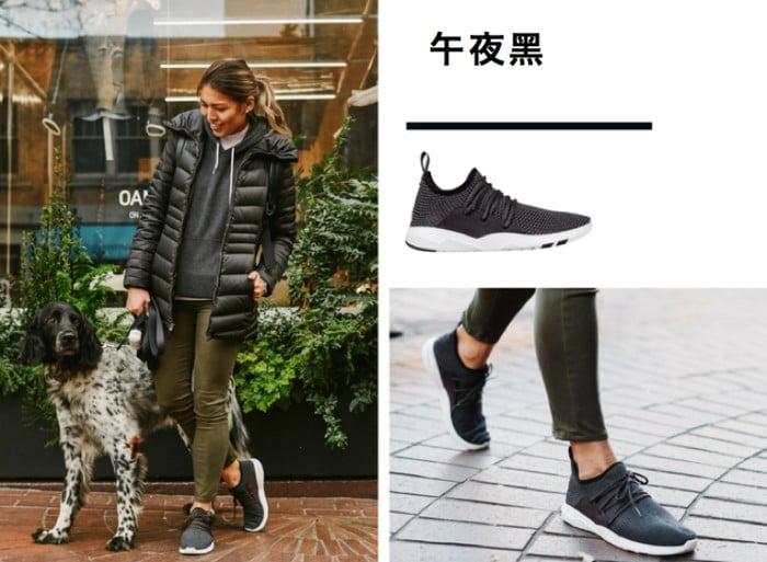 Vessi Footwear 全球首對防水針織運動鞋_午夜黑