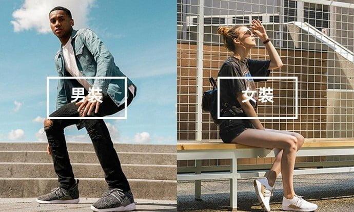 Vessi Footwear 全球首對防水針織運動鞋_男裝_女裝