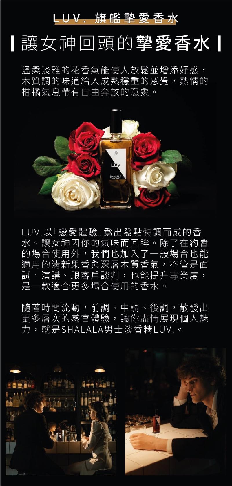shalala_product-page-08-j