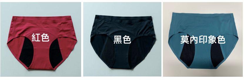 台灣 紅紅褲 顏色