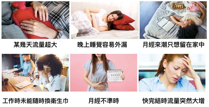 台灣 紅紅褲 情境